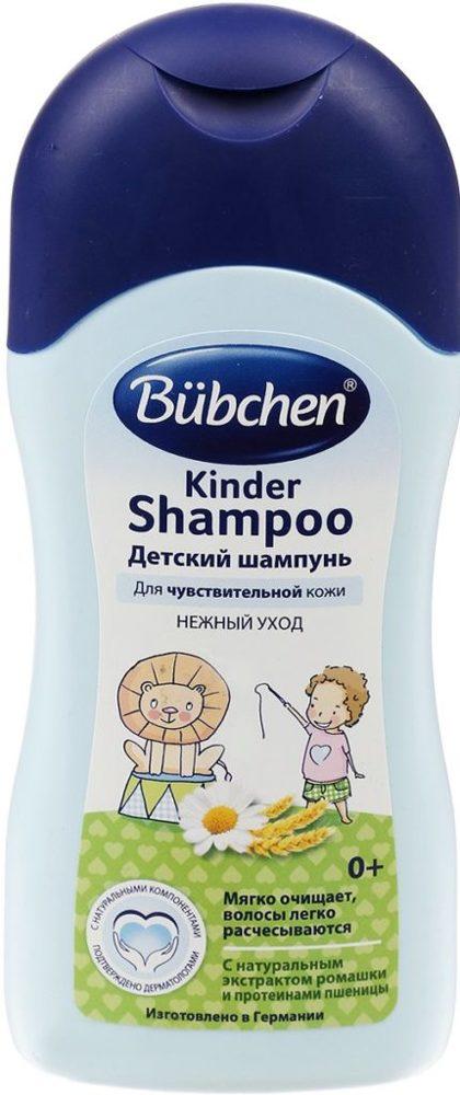 Шампунь без сульфатов и парабенов: список натуральных для волос взрослых, детей (Ушастый Нянь, Джонсон Беби, Бюбхен)