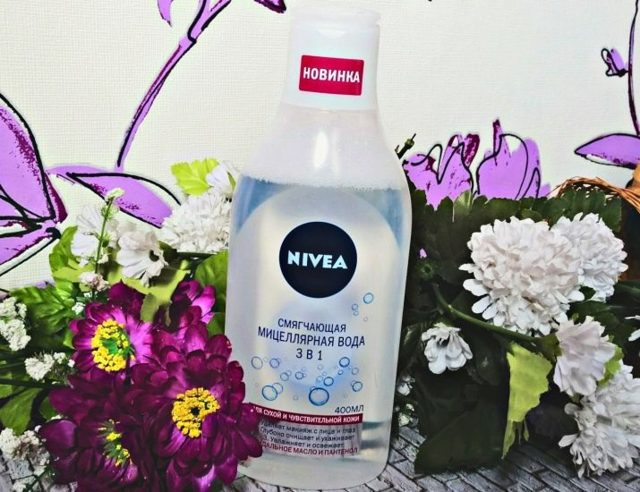 Мицеллярная вода Нивея: отзывы о составе мицелярки nivea Дыхание Кожи из рекламы