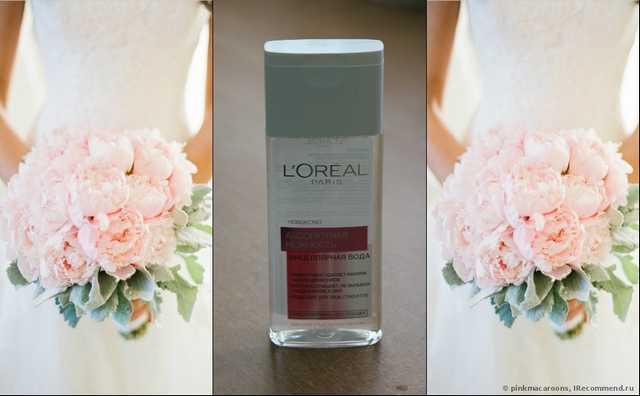 Мицеллярная вода Лореаль: отзывы о гипоаллергенной loreal без масел