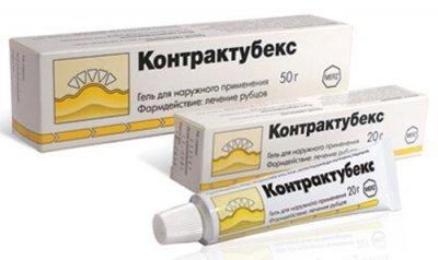 13 мазей от шрамов на лице: самый эффективный крем для заживления и рассасывания рубцов на теле, лучшее от постакне