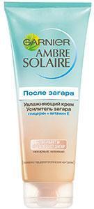 Крем для загара на солнце: отзывы о бронзаторе для тела, лучшие средства для солярия, рейтинг, какой лучше, что это, как действует