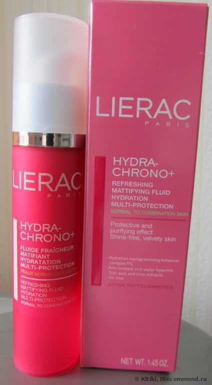 Лиерак (lierac) - крем для лица, косметика, отзывы
