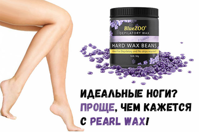 Теплый воск для депиляции - 20 лучших производителей: jess wax, wax line, pour homme, cosmia, simple use, Депилтач, evamark, Клеопатра