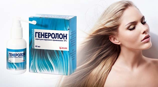 Генеролон спрей для волос: инструкция по применению, состав и способы, как применять, противопоказания, что лучше Регейн, при беременности