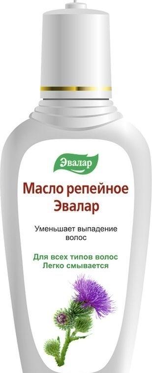 Масло для кончиков волос: какое лучше от секущихся и сухих, отзывы о касторовом, репейном и эфирных средствах
