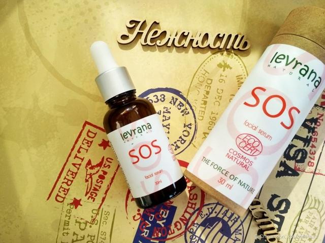 6 тоников для нормальной кожи: christina, Леврана, new line, для сухой и жирной, для комбинированной и проблемной, домашние