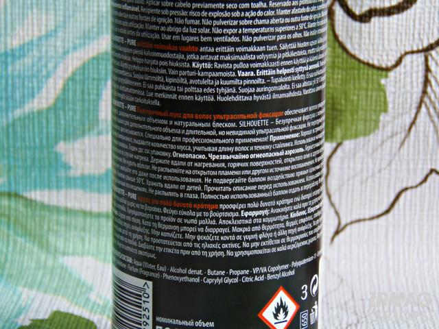 Лак для волос Шварцкопф: Профессионал голубой от schwarzkopf, сухой professional, отзывы, жидкий