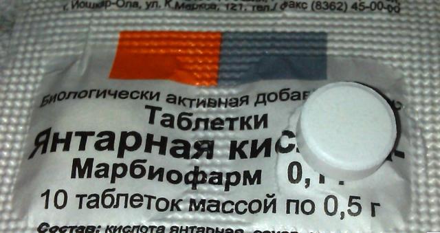 Мумие для лица в косметологии: маска для кожи в домашних условиях, янтарная кислота в таблетках, рецепты, как использовать, применение