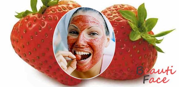 Маска из клубники для лица: польза клубничной Виктории, чем полезна в домашних условиях, вред свежей, эффект омолаживающей, рецепт для кожи