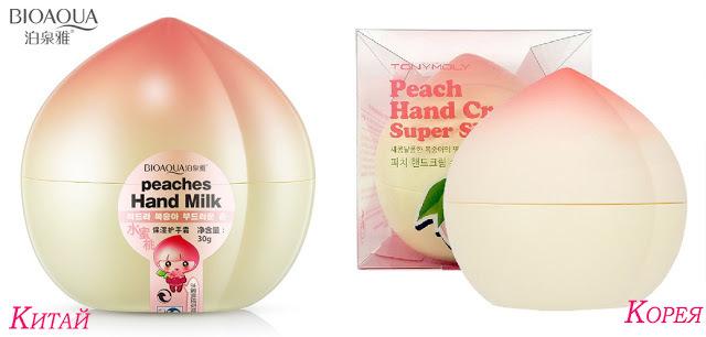 bioaqua - отбеливающий крем и 8 других средств для лица от бренда Биоаква: snow bb cream air cushion, water get hyaluronic acid moisture
