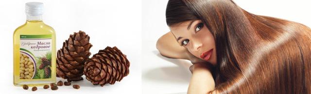 Кедровое масло для волос: применение внутрь кедра, отзывы об эфирном