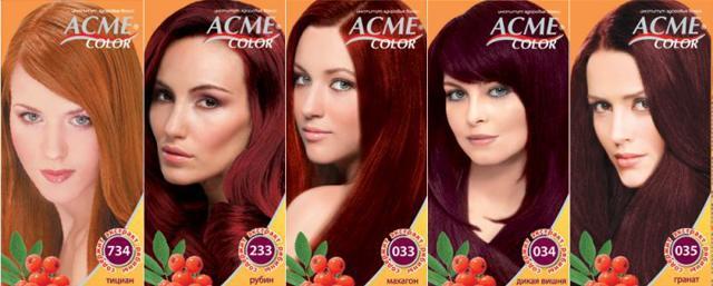 Краска для волос Рябина: отзывы, палитра цветов по номерам белорусской, acme color
