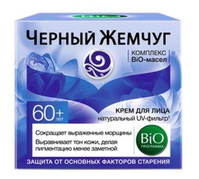 Крем Виши для лица после 60 лет: отзывы косметологов, рейтинг профессиональной косметики и советы, какой лучше с проксиланом