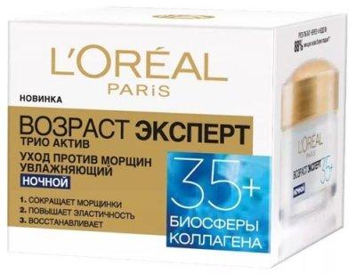 Хороший крем для лица для сухой кожи, почему кожа становится сухой, как выбрать крем для сухой кожи, состав, лучший крем для сухой кожи.