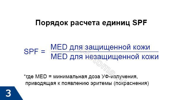 Солнцезащитный крем spf-50 от загара: СПФ-50 - защита для лица и тела, какой лучше от солнца (Кора, Ла Рош Позе, Фаберлик), отзывы о kora