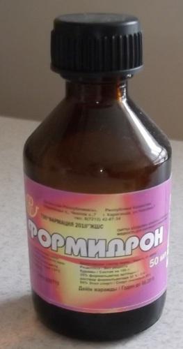 Драй Драй дезодорант: виды dry dry, отзывы врачей о Формагель от потливости, средство от пота под мышками Алгель, Формидрон