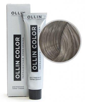 Пепельная краска для волос: кому подходит оттенок, отзывы, подойдет цвет, какая лучше палитра, темный пепел профессиональная