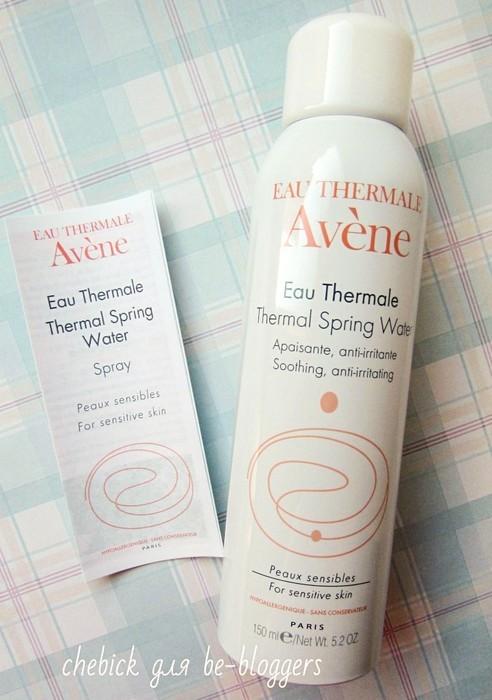 avene spf 50 и другие 17 популярных кремов для кожи лица бренда Авен - couvrance (correcteur de teint), mineral cream spf 50+, hydrance optimale