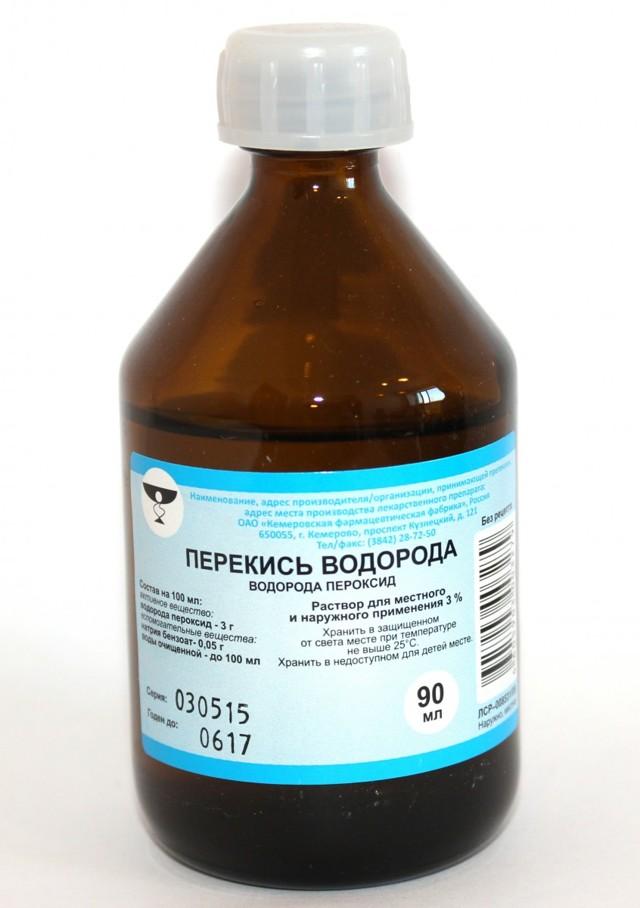 Перекись водорода от прыщей на лице: применение, помогает ли от постакне и черных точек, можно ли протирать, отзывы