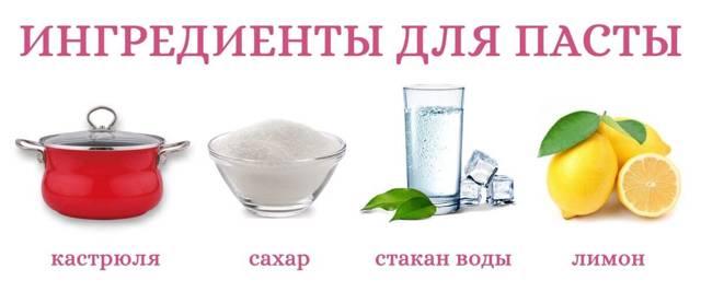 Шугаринг - что это такое, сколько держится и на сколько хватает эффекта, что нужно для сахарной депиляции