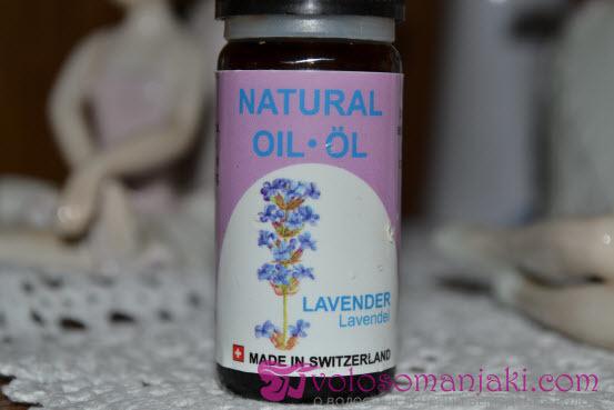 Масло лаванды для волос: эфирное лавандовое, применение, отзывы, свойства