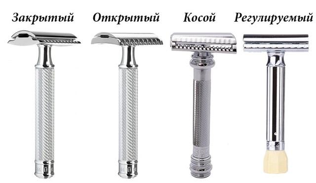 Т-образный бритвенный станок - 9 приборов для бритья: qshave, yagi, Восток, Идеал, muhle r 89, Меркур, Тимор, muehle, Сайвер металл
